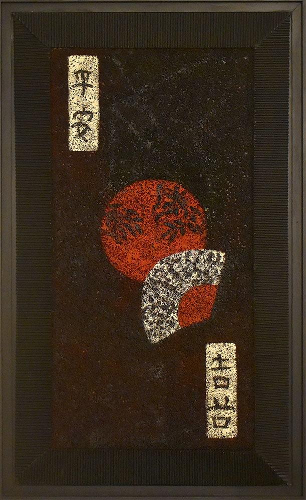 Sakura (70 x 113 cm)